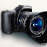 Покупка фотоаппаратов, Новосибирск