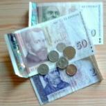 валюта Болгарии - левы, Новосибирск