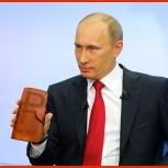 Портмоне с Путиным (и с символом рубля) + роскошные часы в подарок!, Новосибирск
