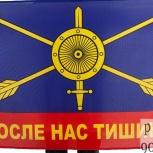 Флаги ракетных войск стратегического назначения, Новосибирск