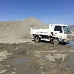 Песок, щебень, пгс, гравий, уголь, отсев земля торф перегной, Новосибирск