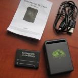 GPS GSM gprs Трекер для мониторинга, новый, Новосибирск