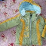 Продам куртку (весна -осень), Новосибирск