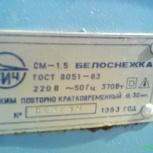 продам стиральную машину Белоснежка, Новосибирск