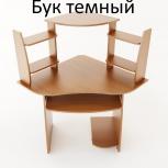 Стол компьютерный Угловой, Новосибирск