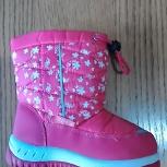 Детская обувь. Детские дутики демисезонные, Новосибирск