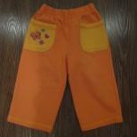 Оранжевые штаны для девочки 86 см Глория Джинс, бу, Новосибирск
