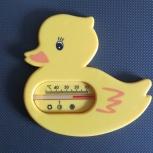 Термометр для ванны детский. Б/у. Утенок, Новосибирск