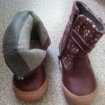 Продам демисезонные сапожки для девочки, размер 24, Новосибирск