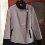 Продам пальто на весну-осень, Новосибирск