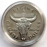 Канада 1 доллар 1982 Серебро. 100 лет городу Реджайна, Новосибирск