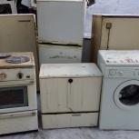 Утилизируем холодильники, стиралки, плитки, Новосибирск