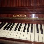 """Пианино """"Scholze"""", Новосибирск"""