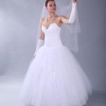 Волшебное свадебное платье, Новосибирск
