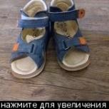 Продам ортопедические сандали Мега, Новосибирск