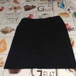 Продам юбки черные, Новосибирск