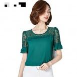 Продам новую красивую блузку, Новосибирск