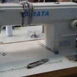 Швейная машина YAMATA FY5550, Новосибирск