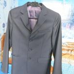 Пиджак для школьника, Новосибирск