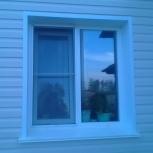 Дачные окна недорого, пластиковые окна, арки, HD-стекла, евролоджии, Новосибирск