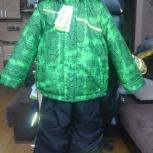 Новый зимний костюм до -35 мороза д/мал, Новосибирск