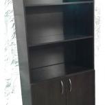 Шкаф для бумаг офисный, Новосибирск