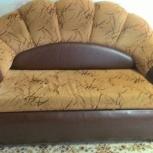 продам диван - ракушку, Новосибирск
