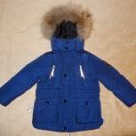 Зимняя куртка (98 см), Новосибирск