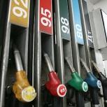 Продам Бензин, Новосибирск