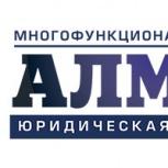 Юридические консультации, Новосибирск