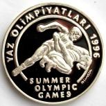 Турция 50000 лир 1995 Серебро. Олимпиада.  Борьба, Новосибирск