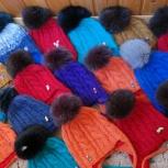 Новые детские вязаные шапки, Новосибирск
