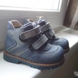 Ботиночки 20 размер (12,5-13 см), Новосибирск