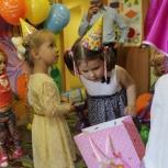 "Детский Сад ""Веснушки"", Новосибирск"