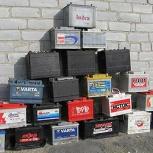 Купим отработанные аккумуляторы, Новосибирск