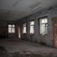 ремонт производственных помещений, офисов и коммерческой недвижимости, Новосибирск