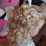Причёски для взрослых и детей, Новосибирск