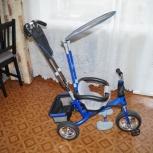 Продам трехколесный велосипед FAMILY TRIKE, Новосибирск
