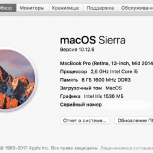 Ноутбук MacBook Pro 13 Mid 2014, Новосибирск