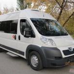 Заказ автобуса пежо боксер, Новосибирск