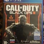 Продам игру Call of Duty: Black Ops 3, Новосибирск