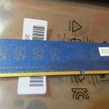Оперативная память Hynix DDR3 1333 dimm 2Gb, Новосибирск