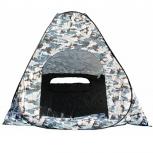 """Палатка-автомат для зимней рыбалки """"CONDOR двойная ткань, Новосибирск"""