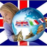 Английский язык для детей от 5 до 12 лет, Новосибирск