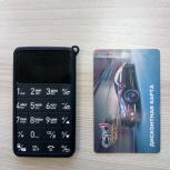 Elari Card Phone черный, Новосибирск