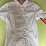Продам две новые рубашки, Новосибирск