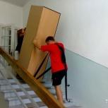 Грузчики профессионалы! Газель+грузчики! Грузоперевозки до 10 тонн!, Новосибирск