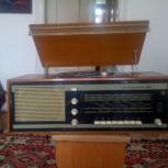Радиола гамма в с цветовым сопровождением, Новосибирск
