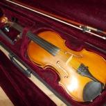 Скрипка 3/4 производства СССР, Новосибирск