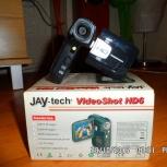 Видеокамера новая JAY-tech VideoShot HD6, Новосибирск